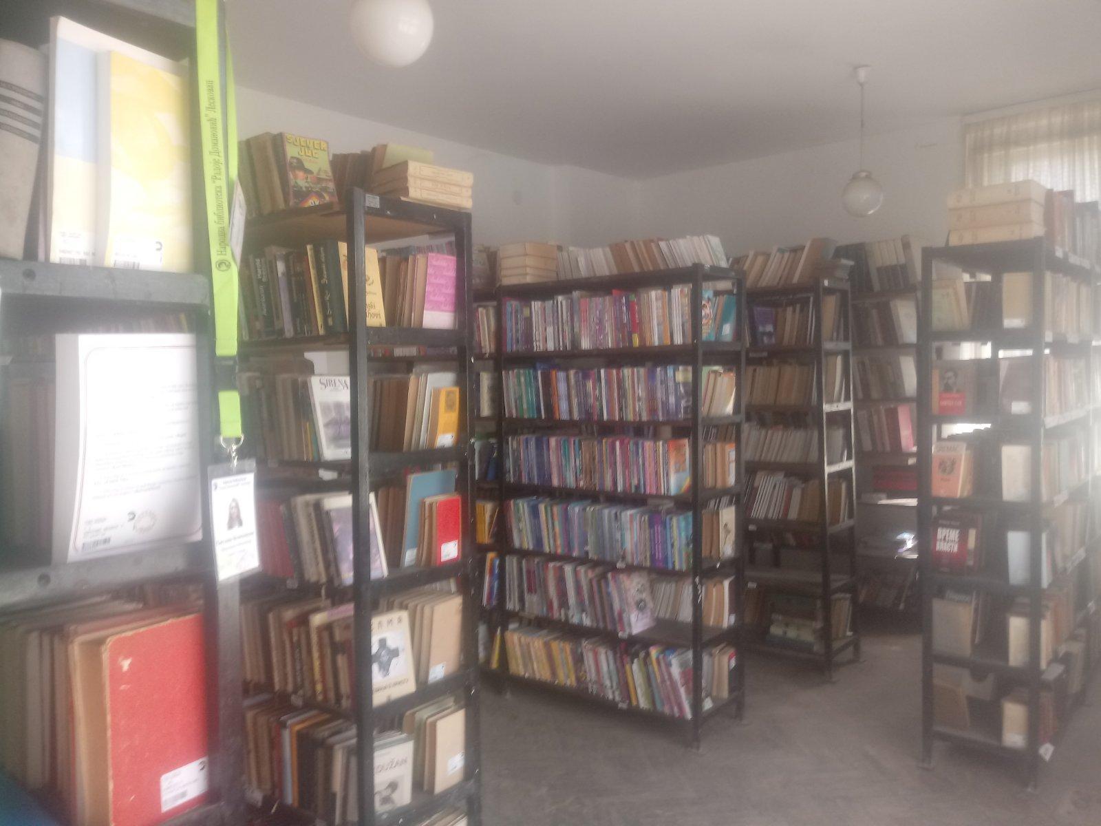 Biblioteka Grdelica